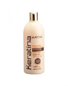 Keratina Укрепляющий бальзам кондиционер с кератином для всех типов волос 500 мл Kativa
