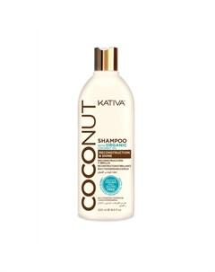 Coconut Восстанавливающий шампунь с органическим кокосовым маслом для поврежденных волос 500 мл Kativa