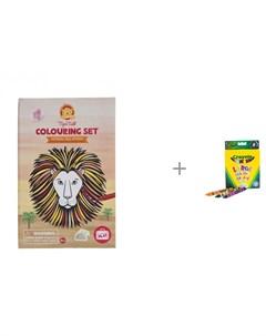 Набор для рисования Животные звезды с восковыми мелками Crayola Tiger tribe