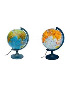 Глобус 2 в 1 физический политический с подсветкой 25 см Ди эм би