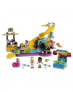 Конструктор Friends Вечеринка Андреа у бассейна Lego