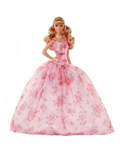 Кукла Пожелания ко дню рождения FXC76 Barbie