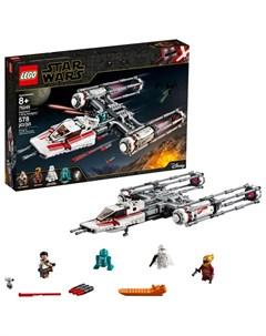 Конструктор Star Wars 75249 Звездные Войны Звёздный истребитель Повстанцев типа Y Lego