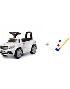Электромобиль Mercedes Benz GLS 63 AMG HL600 и СВСД Набор для гольфа Barty
