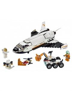 Конструктор City Space Port Шаттл для исследований Марса Lego