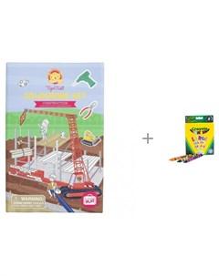 Набор для рисования Строители с восковыми мелками Crayola Tiger tribe