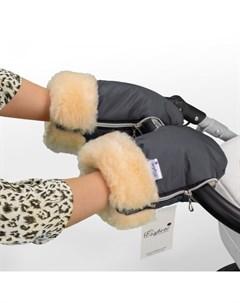 Рукавички муфта для коляски Double Esspero