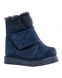 Ботинки зимние для девочки 152221 52 Котофей
