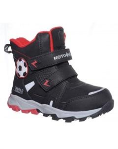 Ботинки для мальчика 454822 41 Котофей