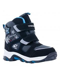 Ботинки для мальчика 454991 42 Котофей