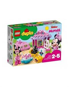 Конструктор День рождения Минни Lego