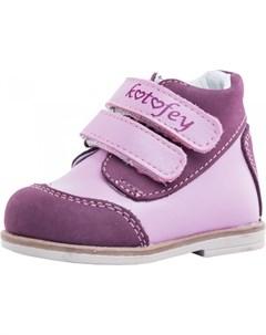 Ботинки для девочек 052120 Котофей