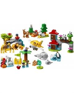 Конструктор Duplo Town Животные мира Lego