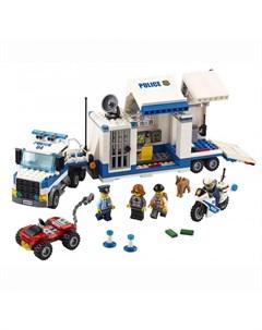 Конструктор Мобильный командный центр Lego