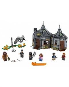 Конструктор Harry Potter TM Хижина Хагрида спасение Клювокрыла Lego