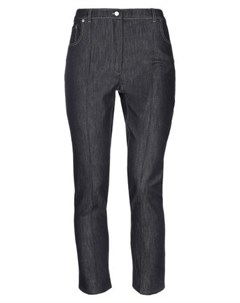 Джинсовые брюки Rokh