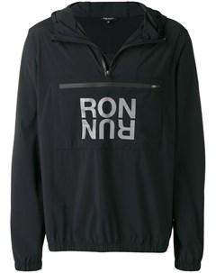 ветровка Ron Run Ron dorff