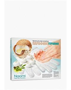 Маска для рук Naomi dead sea cosmetics