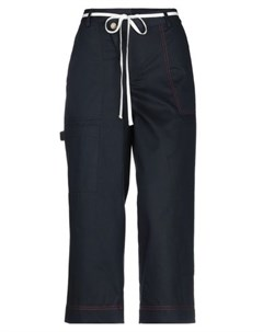 Укороченные брюки Monse
