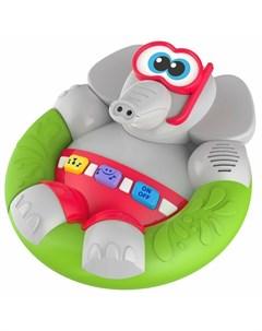 1TOY Весёлый слонёнок Т10500 игрушка для ванной 1toy