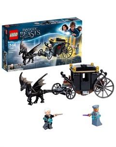 Lego harry potter 75951 конструктор лего гарри поттер побег грин де вальда Lego
