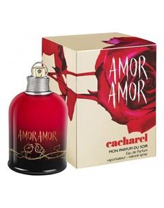 Amor Amor Mon Parfum Du Soir Cacharel