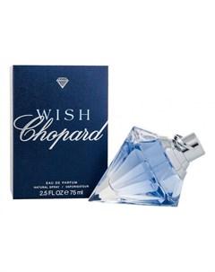 Wish Chopard