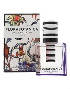 Florabotanica Balenciaga