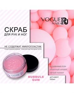 Скраб для рук и ног Bubble Gum 100 мл Vogue nails