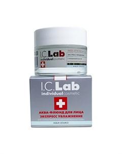 Аква флюид для лица Экспресс увлажнение 50 мл I.c.lab individual cosmetic