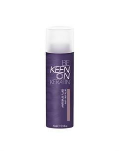 Флюид для волос Keratin Anti Spliss 75 мл Keen