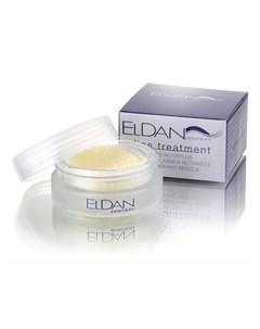 Питательный бальзам для губ 15 мл Eldan cosmetics