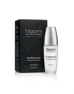 Лифтинг крем для кожи вокруг глаз 30 мл Naomi