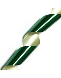 Фольга для литья 07 зеленая темная Ingarden