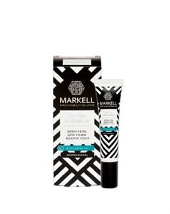 Крем гель для кожи вокруг глаз Professional Detox 15 мл Markell