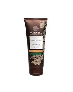 Крем скраб для рук и ног SPA Relax шоколад 120 мл Markell