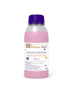 Жидкость для снятия лака без ацетона 500 мл Patrisa nail