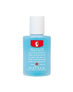 Жидкость для снятия лака Blue 50 мл Mavala