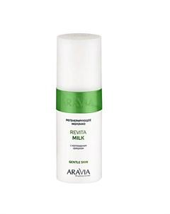 ARAVIA Professional Молочко для тела Revita Milk 150 мл Aravia professional