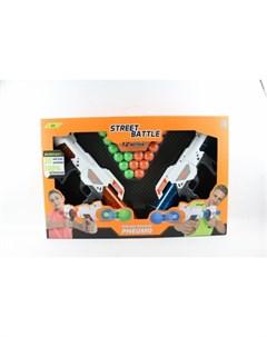 Игрушечное оружие Street Battle с мягкими шариками 20 шт 1toy