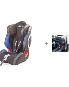 Автокресло F1000KI и АвтоБра Защита сиденья с карманами Джинс Sparco
