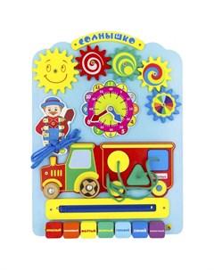 Деревянная игрушка бизиборд Солнышко Alatoys