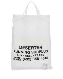 спортивная сумка с принтом Satisfy