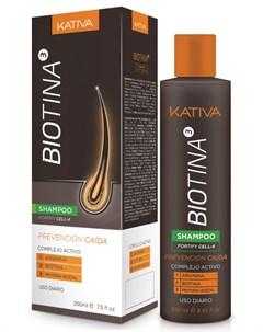 Шампунь против выпадения волос Kativa