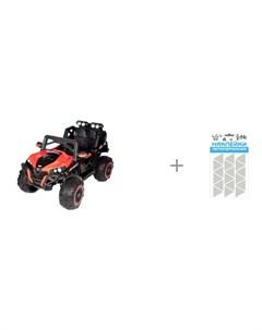 Электромобиль Buggy с монитором MP4 T777MP cо светоотражающими наклейками Треугольник Sport Barty