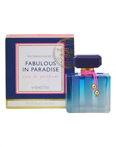 Fabulous in Paradise Victoria's secret