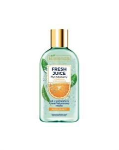 Мицеллярная вода Fresh Juice апельсин 100 мл Bielenda