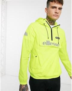 Флуоресцентно желтая куртка с молнией Желтый Ellesse