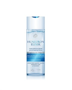 Мицеллярная вода Hualuron Elixir 200 мл Liv delano