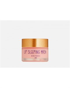 Ночная маска для губ Beautydrugs